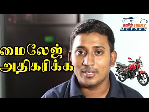 How to Increase Mileage On your Vehicle | Tamil Today Motors