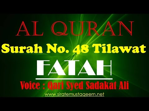 Al Quran Chapter 48 Surah Al Fath Full Beautiful Tilawat By Qari Syed Sadaqat Ali
