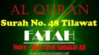 Al Quran Chapter 48 Surah Al Fath Full Beautiful Tilawat By Qari Syed Sadaqat Ali