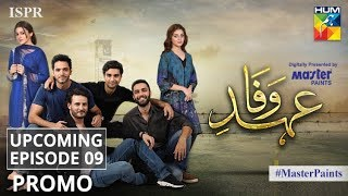Ehd e Wafa Upcoming Episode 9 Promo - Digitally Presented by Master Paints HUM TV Drama