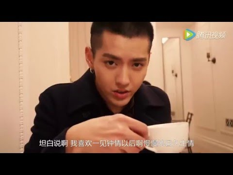 GQ China asks Kris Wu 50 Questions