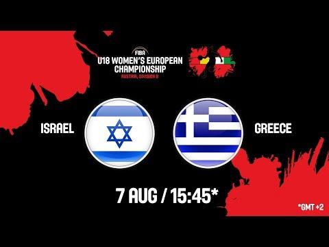 LIVE 🔴 – Israel v Greece – FIBA U18 Women's European Championship Division B 2018