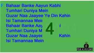 Chura liya hai tumne jo dil ko-Karaoke song