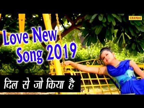 love-new-song-2019-|-दिल-से-जो-किया-है-|-love-bollywood-song-2019-|-chanda-pop-songs