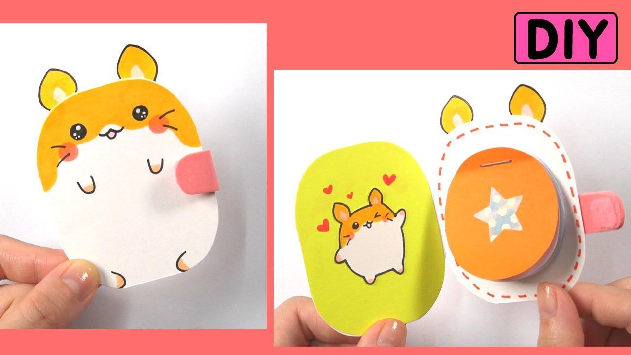 햄스터 미니노트 만들기 ★ DIY Hamster Mini Notebook ㅣ School Supplies