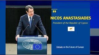 Debating the Future of Europe with Nicos Anastasiades thumbnail