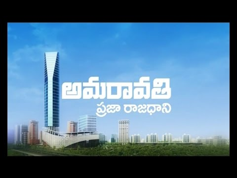 Amaravati - A Combination of Nine Beautiful Cities: A Story