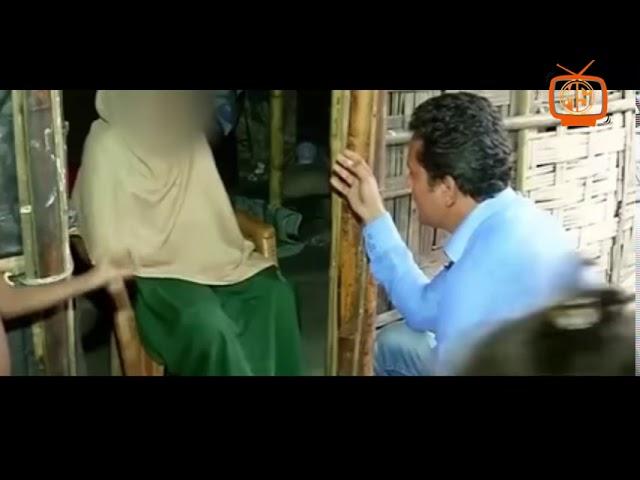 ??????? ????? ?????? ?????? ????? ??? ????? ??????? ??????? ? Bangla News today rohingya muslim news