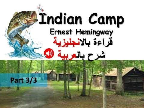 Indian Camp 3/3