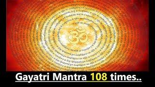 Gayatri Mantra 108 times   Anuradha Paudwal, Kavita Paudwal   Full Audio Song   Devotional Songs