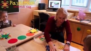 видео арт-терапия для детей дошкольного возраста