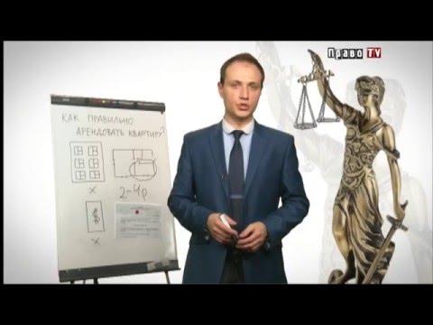 Лайфхак: составляем договор аренды жилья правильно