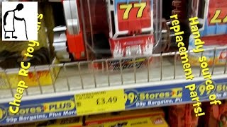 Cheap RC toy cars handy if you need a new transmitter/receiver