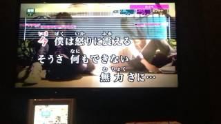 欅坂46【僕たちの戦争】歌ってみた
