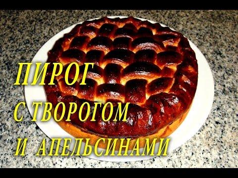 Пирог с вишней и творогом в мультиварке рецепты с фото
