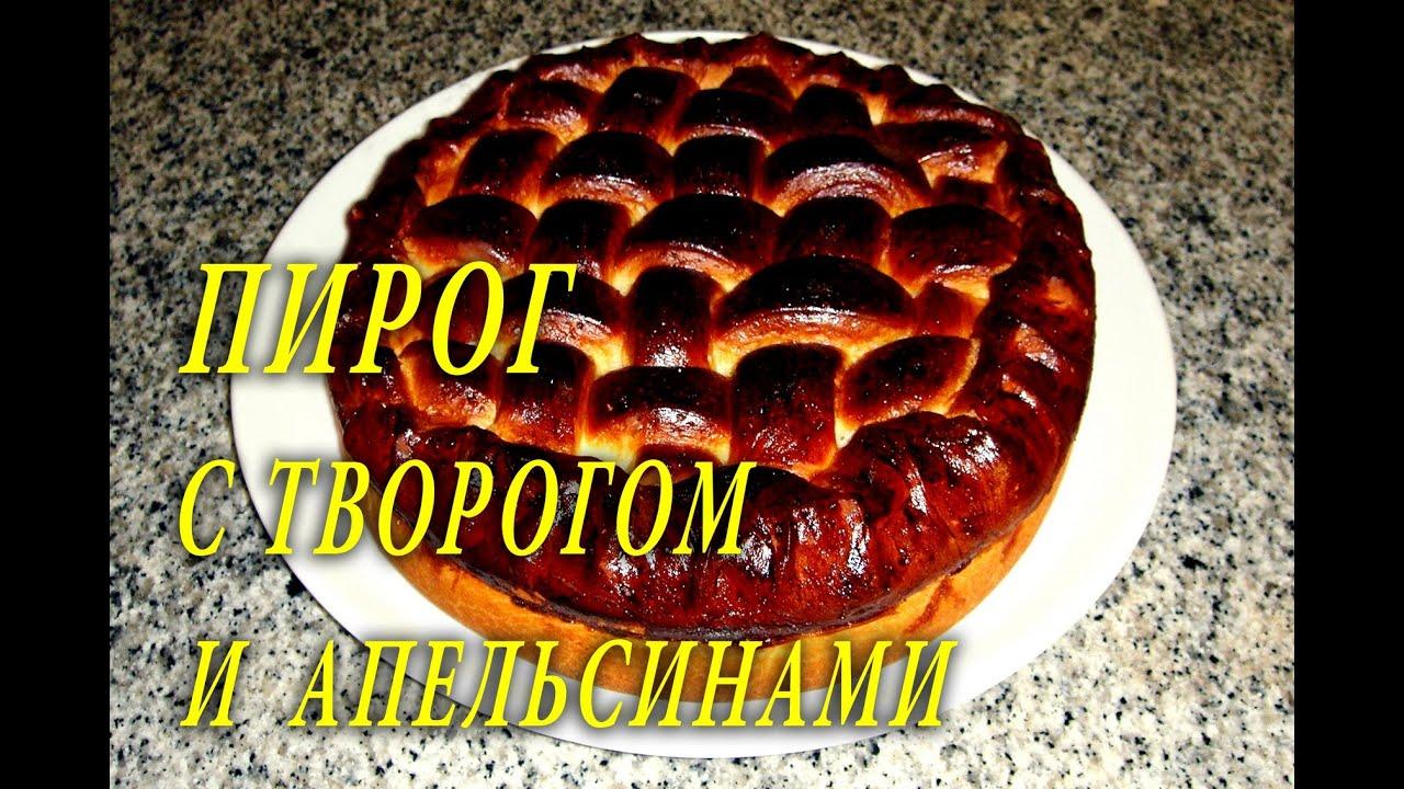 Видео рецепты пирогов с фото — pic 2