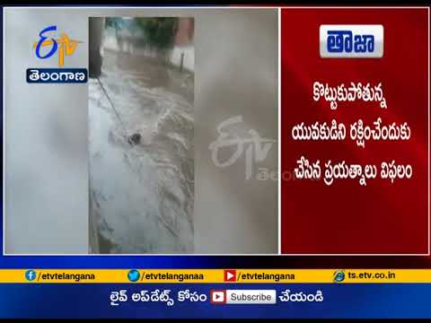 Man Falls Into Manhole Amid Flood In Hyderabad