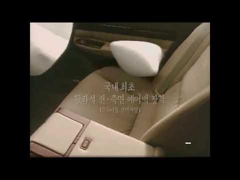 Hyundai Dynasty 1998 Corea Del Sur Comercial