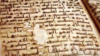 Ahmad Sulaiman - Surah Maryam