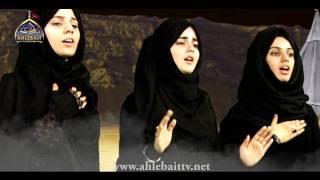 Abbas Ke Marney Ki Khabar: Hashim Sisters 2015 | Muharram 1437