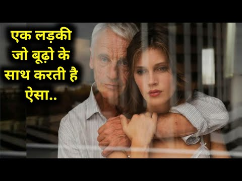 Young & Beautiful (2013) French Movie Explained in Hindi | FM Cinema Tv