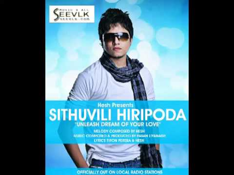 Sithuvili Hiripoda by Hesh From www.Seevlk.com