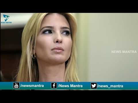 Donald Trump Daughter Ivanka Trump Unknown Facts | #IvankaTrump Shocking Facts Revealed |News Mantra