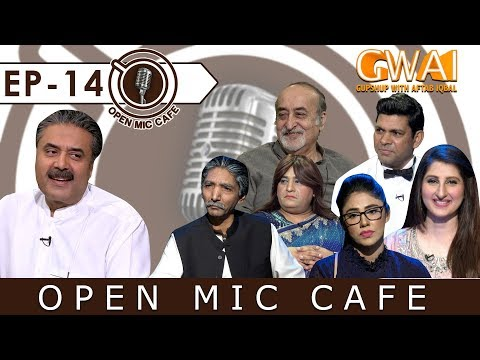 Open Mic Cafe