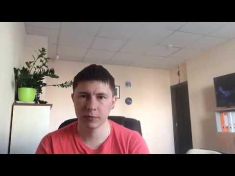 Отзыв о занятиях в Клубе миллионеров. Андрей Просеков
