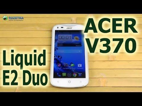 Распаковка Acer Liquid E2 Duo (V370) Classic White