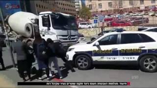 מבט- מתן דוח לבעל עסק בירושלים הסתיים בפציעתו של עובד כתוצאה מאלימות שוטרים.