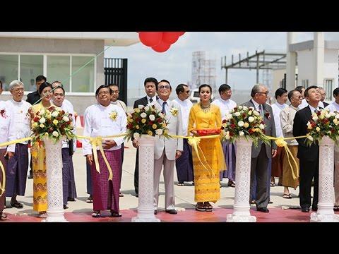 Myanmar's first economic zone