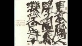 VGM Title: 桜散華(Sakurasange) Composer: 新田高史(NItta Takashi) Game: 東京魔人學園剣風帖.
