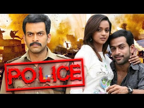 Police 2005 Full Malayalam Movie I Prithviraj Sukumaran