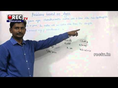 PROBLEMS BASED ON AGES COMPETITIVE EXAMS SHORT CUTS MATHEMATICS PROBLEMS