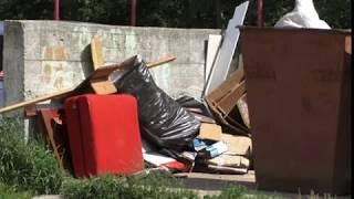 Региональный оператор по вывозу мусора