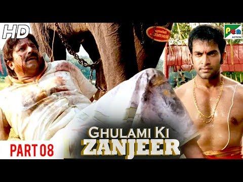 ghulami-ki-zanjeer-(2019)-new-action-hindi-dubbed-movie- -part-08- -prithviraj,-vandana-menon