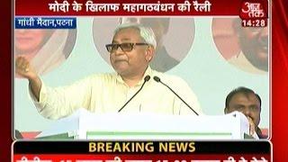 Nitish, Lalu, Sonia Address Swabhiman Rally In Patna