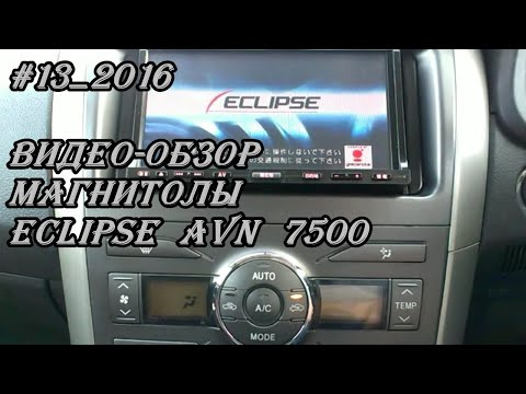 How to Unlock ECLIPSE by ESN code | FunnyDog TV