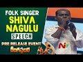 Folk Singer Shiva Nagulu Speech @ Rangasthalam Pre Release Event    Ramcharan