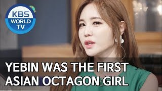 Yebin was the first Asian octagon girl [Happy Together/2019.08.08]
