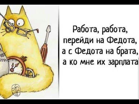 Не много о заработках и работе в Калининграде моё мнение