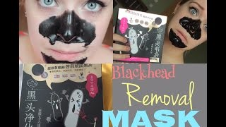 {My Scheming} Blackhead Removal Activated Carbon Mask Review | Joleen Louise