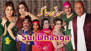 Sui Dhaaga Full New 2019 Akram Udas and Honey Shahzadi Stage Drama Pakistani Comedy Play