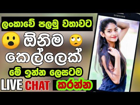 Live Chat App | Sinhala - Tech9 Srilanka.