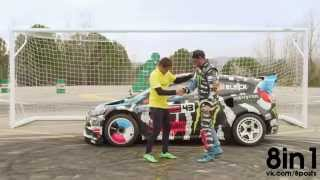 Ken Block vs Neymar Footkhana