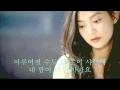 Download 여우비 Fox rain (Main Theme) - 이선희- My girlfriend is a Gumiho OST MP3 song and Music Video
