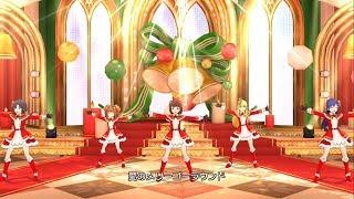 「アイドルマスター ミリオンライブ! シアターデイズ」ゲーム内楽曲『メリー』MV
