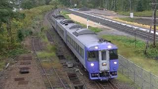 俱知安駅に入線するキハ183系臨時特急『ニセコ』号