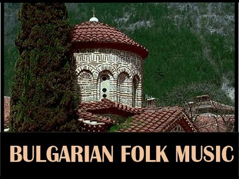 Bulgarian folk music - Snoshti e Dobra by Arany Zoltán
